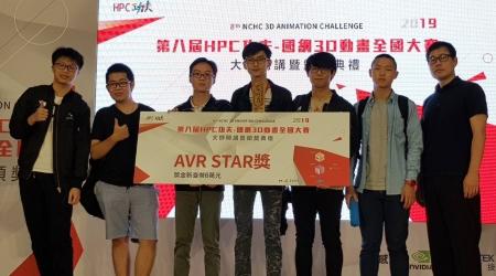 龍華科大遊戲系盧大為師生團隊,以作品《迴源計畫》勇奪今年 HPC功夫國網3D動畫全國大賽首度設立的AVR STAR獎殊榮。