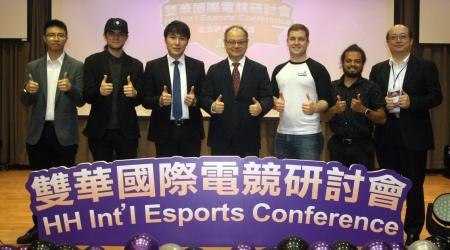 龍華科大攜手華視,舉辦「雙華國際電競研討會」,培育電競產業相關人才。