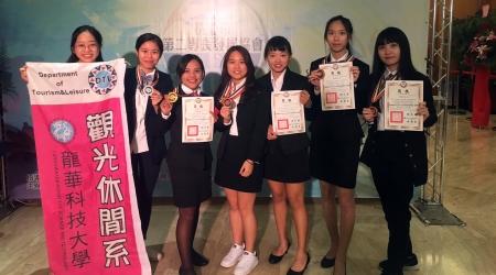 桃園市2019第三屆國際青年創意美學競賽,龍華科大參賽學子全數獲獎。