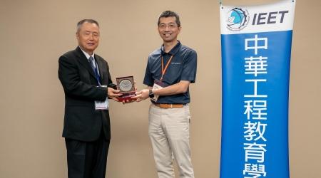 龍華科大電子系蘇景暉教授(右),獲中華工程教育學會(IEET)頒發2019年教學傑出獎。