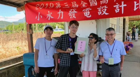 龍華科大化材系主任蕭瑞昌(右)師生團隊,參加2019全國小水力發電設計競賽榮獲第三名。