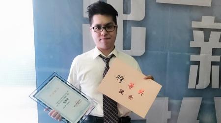 龍華科大國企系學生陳魏鎰、黃于哲,參加海峽兩岸大學生創業大賽,獲頒最高榮譽特等獎。