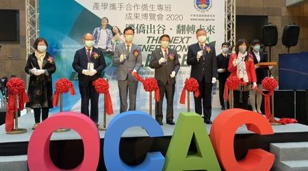 僑委會舉辦2020年產學攜手合作僑生專班成果博覽會,展現僑生在台學習成效。