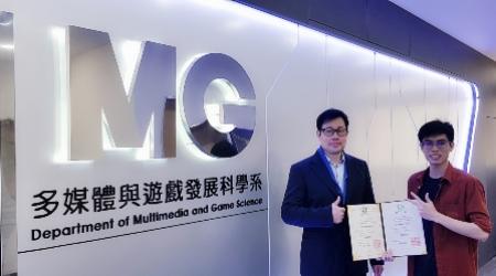 龍華科大遊戲系碩士生羅明浩,參加2021創新發明應用研討會,榮獲最佳論文獎殊榮。