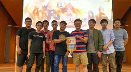 龍華科大「3D光效與特效獎」冠軍團隊與艾肯娛樂行銷中心 Kevin 總監(右4)合影。