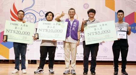 龍華科大獲得「古典電腦鼠走迷宮」大專組第一、二名殊榮。