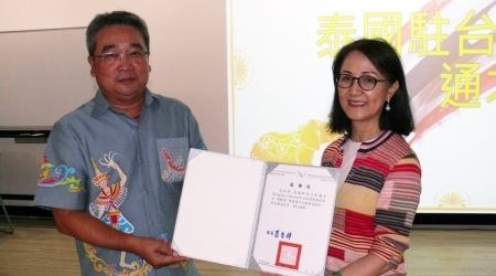 龍華科大行政副校長林如貞(右)致贈感謝狀,感謝泰駐台經貿代表通才蒞校演講,拓展師生國際視野。