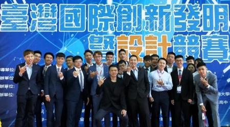 龍華科大參加2019臺灣國際創新發明競賽,總計奪得1金2銀4銅,展現雄厚研發實力。