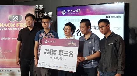 龍華科大遊戲系團隊在XR開發者黑客松大賽,獲得台灣原創IP跨域應用獎第三名,由文化部次長丁曉菁(中)頒獎。