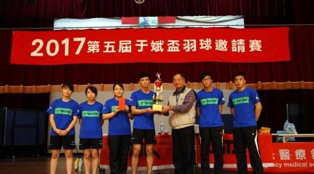 圖為龍華科大學生羽球隊,榮獲2017于斌盃大專院校羽球邀請賽冠軍。
