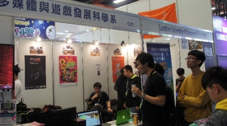 不是猛龍不過江 龍華科大遊戲系台北國際電玩展大放異彩