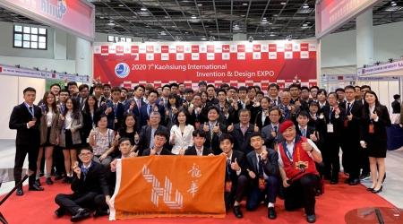 2020高雄國際發明展,龍華科大是最大贏家,全體參賽師生開心合影。