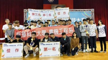 2020亞洲機器人運動競技大賽,龍華科大學子在北部賽區奪10獎,3組晉級總決賽。