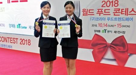 龍華科大觀休系學生許智婷(右)及蕭韻純,雙雙榮獲2018 AFA 韓國世界廚藝大賽經典調酒組金牌。
